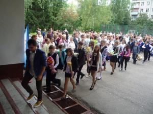 7А Баннов Александр Александрович