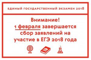 IMG_20180131_124533_179