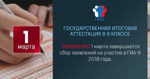 IMG_20180227_103751_330